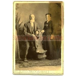 John Charles and Amanda Boblett